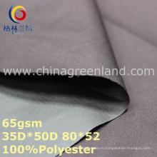 Обычная полиэфирная красящая ткань для одежды из куртки (GLLML328)