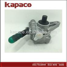Pour la pompe à direction assistée HONDA ACCORD CP3 56110-R70-P01 56110-RCA-A01 56110-RGL-A01