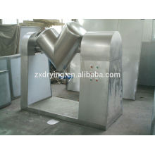 veterinary medicine blender for powder mixer for phaymaceutical industry