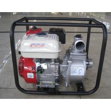 HONDA WB20CX CE approval 2 inch gasoline water pump ( WH20CX)