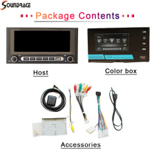 2 DIN Android Car MP5 Player