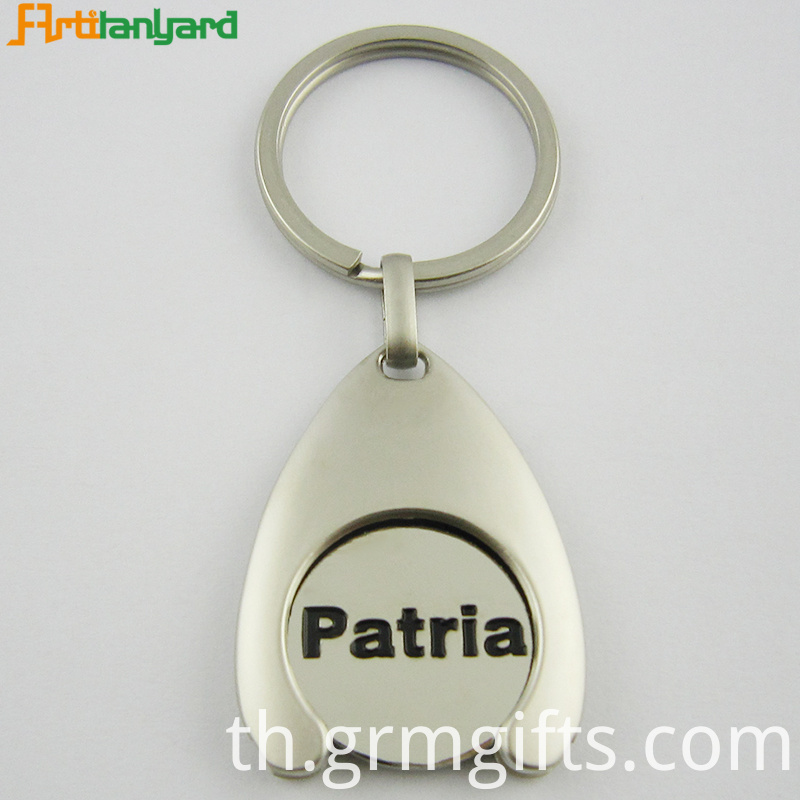Engraved Trolley Coin Keychain