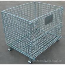 Wire Mesh Cage / Storage Cage