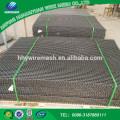 Китай высокое качество тканые сетки