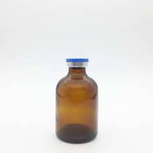 Flacons stériles ambrés de 50 ml