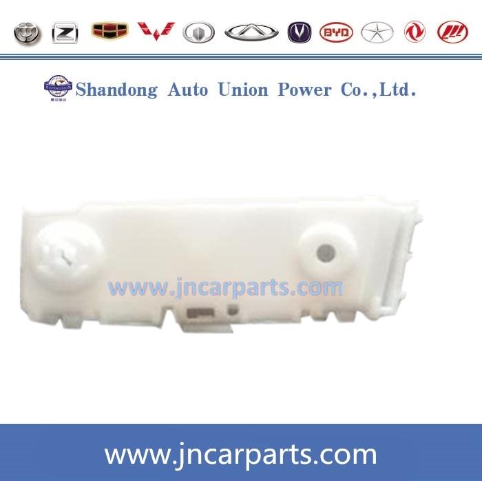 Brilliance H330 Rear bumper brackets 3106795