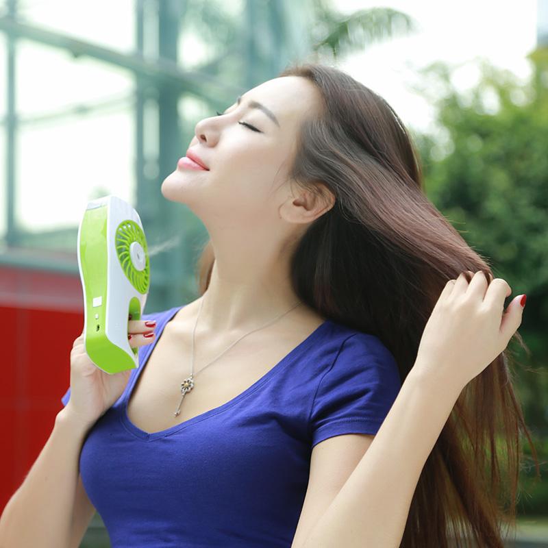 cooling spray fan