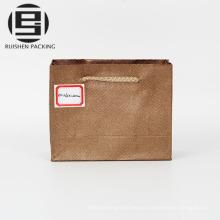 Bolsas de papel únicas de las compras del regalo de Kraft del arte marrón