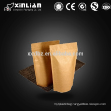factory price kraft paper stand up pouch without print