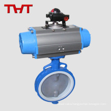 wafer air actuated butterfly valve cost