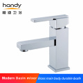 Modern square wash basin hot and cold faucet