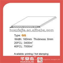 ПВХ настенная и потолочная панель160мм * 8мм