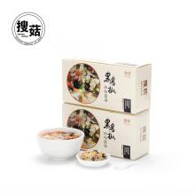 Sopa de conveniencia instantánea liofilizada y baja en calorías
