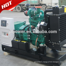 AC three 250kva standby power diesel generator