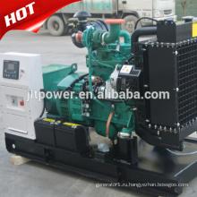 AC трехфазный 250 кВА в режиме ожидания дизель генератор