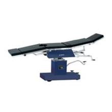 Head Control Multi-Purpose Operation Table