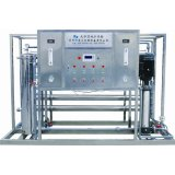 Single-Stage Reverse Osmosis System Water Treatment Plant, Water Filter Machine