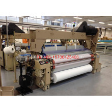 High Quality Water Jet Loom Weaving Machine for Sale