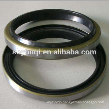 High Quality Wholesale Price DKB Wiper Dust Seal Ring
