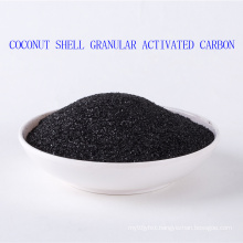 High quality Coconut Shell Granular Activated Carbon Absorbent for Chemicals Industry