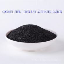 Absorvente ativado granulado de alta qualidade do carbono de Shell do coco para a indústria química