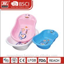 Горячие Продажа & хорошего качества пластиковое корыто Tub(24L)/пластик ребенка для ребенка