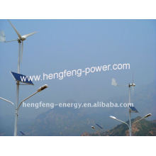300W Qualität Produkte multifunktionale Wind Turbine Generator für Großhandel