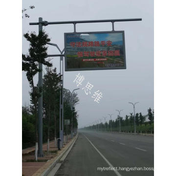 Traffic Sign Board Detection