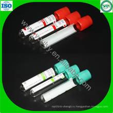 Трубка для стерильной крови