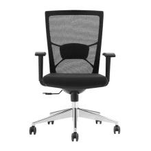 Новый дизайн современный офисный стул сетки