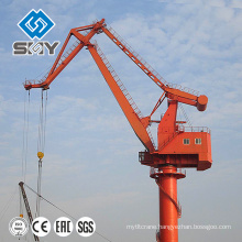 Customize Portal crane for Lifting container, shipyard used Jib Crane