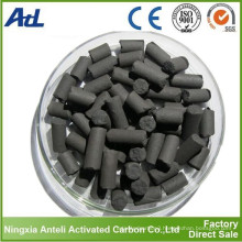 Pellet activated carbon for VOCS