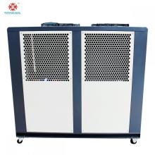 Air cool water chiller refrigeration equipment
