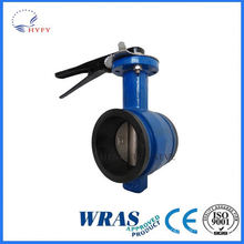 Top quality outdoor mini pneumatic flange butterfly valve price