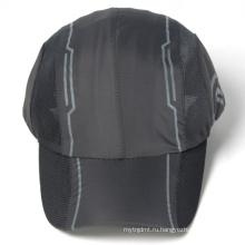 Летний открытый шляпа от солнца,солнцезащитный крем крышка бейсболка,быстросохнущая дышащая спортивный колпачок