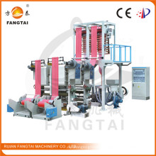 Double-Head Film Blowing Machine (CE)