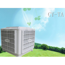1.1kw Evaporative Axial Industry Water Air Cooler (CY-25TA/DA/SA)