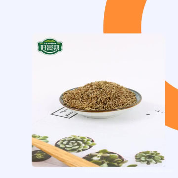 Price for cumin seeds wholesale herbs and spices export