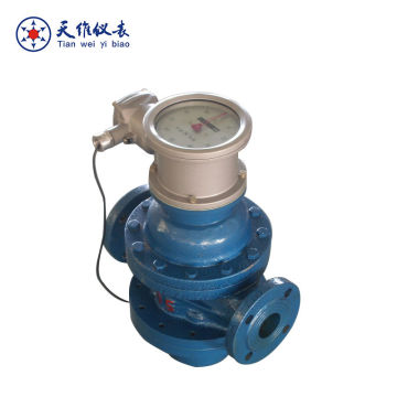 Positive Displacement Marine Fuel Oil Flowmeter