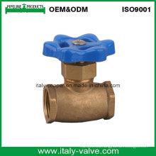 Válvula de bola de globo forjado de latón de calidad (AV4004)