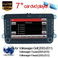 In-Dash Auto DVD Spieler für Skoda Fabia Octavia DVB-T Empfänger