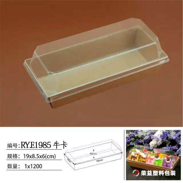 Custom Made pvc Clear Plastic Box