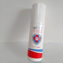 Medical Grade Skin Disinfectant Spray