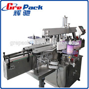 front and back side plastic Labeling Machine
