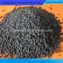 Coal Base Columnar Activated Carbon 4mm For Removing Smell
