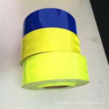 ПВХ+Пэт желтый и синий светоотражающие ленты для безопасности дорожного движения