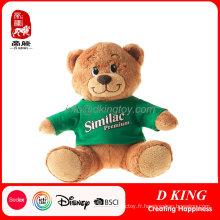 Ours en peluche avec T-Shirt en peluche Similac Teddy Bear pour la promotion