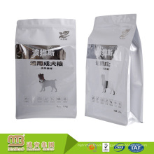 Guangzhou Maibao Factory Custom Color Printing Laminated Material Bag Pet Food Package