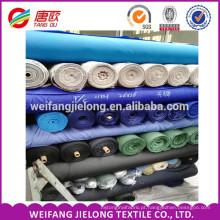 """China melhor venda poli algodão liso tingido de popeline lote de ações tecido têxtil tc bolso popeline tecido 80/20 45x45 110x76 58/59 """"têxtil"""
