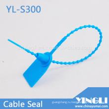 Средний долг перевозки контейнера пластиковые пломбы (YL-S300)